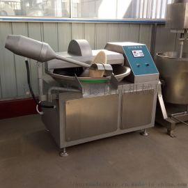 鱼丸肉泥斩拌机20型 可定做其他型号