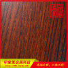 不锈钢蚀刻板 厂家供应304立体橡木不锈钢板材