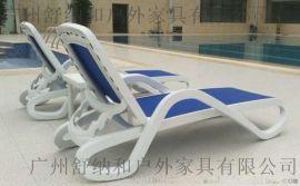 户外泳池沙滩休闲躺椅 躺椅露台塑料躺椅