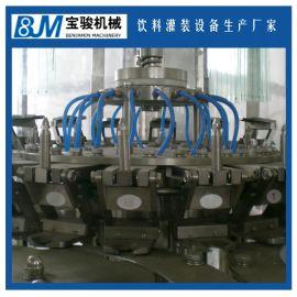粉状灌装机 全自动灌装机生产线