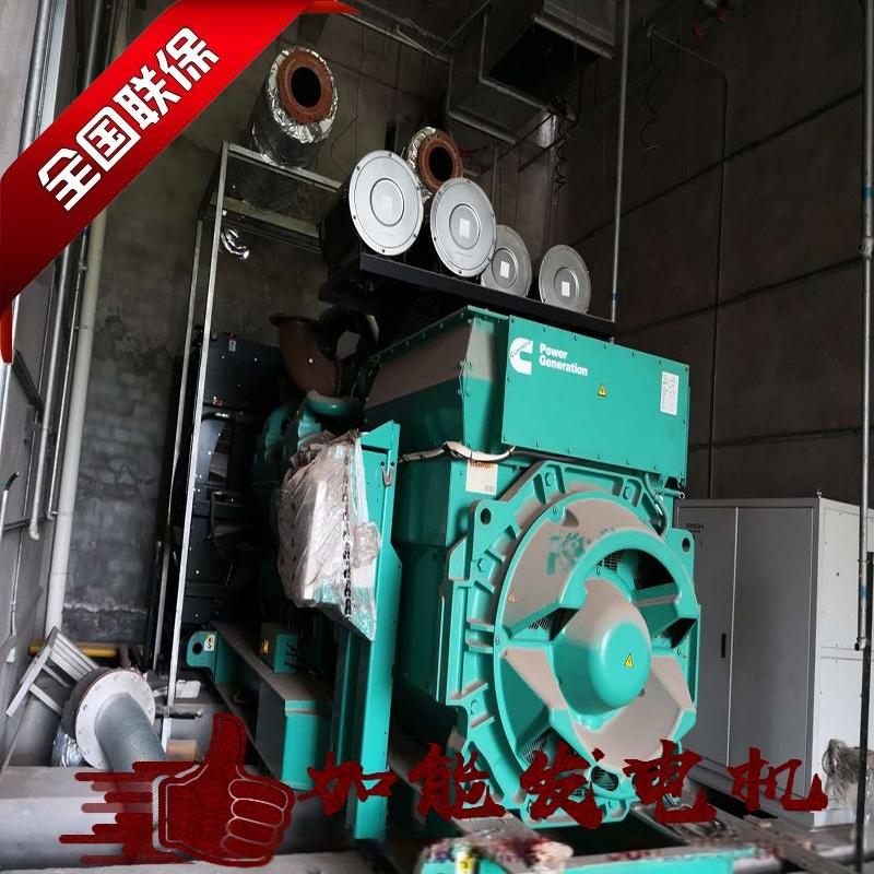 東莞東城康明斯發電機 康明斯缸套維修保養