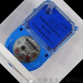 YJ射频卡水表 预付费水表 一表多卡水表