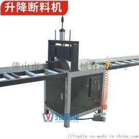 铝材自动锯机 DLJ400高效断料机