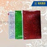 彩色镭射膜气泡拉链袋 循环使用 高端产品包装