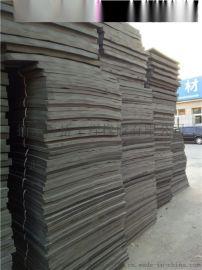 聚乙烯闭孔泡沫板厂家A宿州L-1100型泡沫板厂家