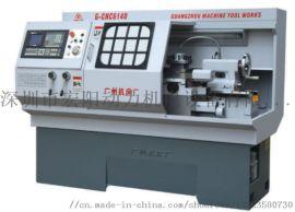 广州二手广州车机床G-CNC6135数控车床