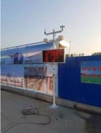 西安哪裏有賣環境檢測儀13891913067