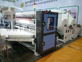 供应抽纸机-小型抽纸机-抽纸生产线
