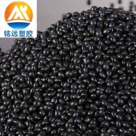 TPR导电料 黑色弹性体 导电TPR原料