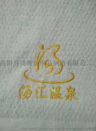 厂家直销 养生会所 足疗汗蒸毛巾 酒店宾馆毛巾浴巾