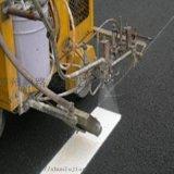 马路划线公司材料说明