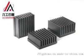 河南六工LG-2202耐高温led石墨散热器