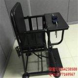 白色板铁质审讯椅,公安铁质审讯椅,铁质审讯用椅