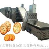 饼干线饼干机全自动饼干设备