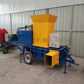水稻秸秆压块机 玉米秸秆压块机