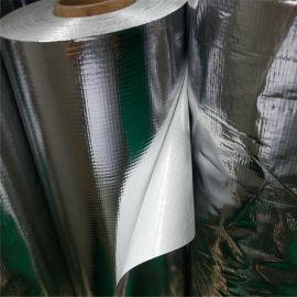 铝膜编织布反射膜 镀铝膜复合编织布定做2米宽幅