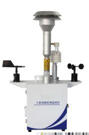颗粒物浓度测试仪H6