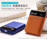 10000毫安培私模禮品手機充電寶工廠庫存
