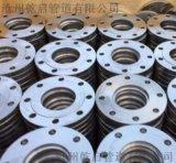 板式法兰 平焊法兰 板式平焊法兰 执行标准HG/T20592-2009 规格DN15-DN2000 乾启厂家现货供应