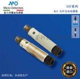光纖放大器,光電感測器SSF/0N-0E墨迪M.D