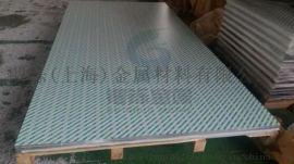 日本进口铝板加工定制 5052-H112高精度铝板货源充足