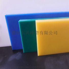 深圳供应高密度聚乙烯板白色pe板材耐磨HDPE板