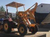 浩鴻農用多功能小剷車輪式小型裝在機械專做做剷車