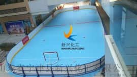 轮滑场围栏挡板与地板 一体化供应厂家