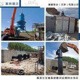 防澇搶排大雨潛水軸流泵