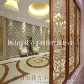 南京彩色不锈钢屏风隔断加工 镜面拉丝不锈钢屏风