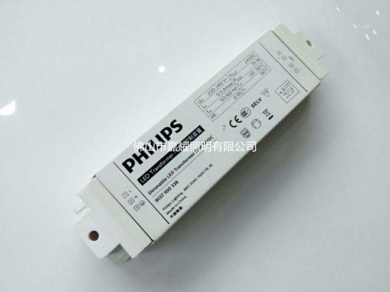 飛利浦150WLED燈帶調光碟機動電源DC24V