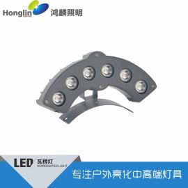 新款低压6w瓦楞灯LED瓦片 led瓦面灯