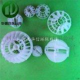 PP多面空心球|環保球|過濾球|洗滌塔專用填料