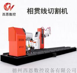 爬管式数控管道相贯线切割机 便携式数控切割机