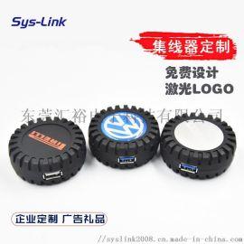輪胎集線器 充電傳輸資料集線器 定制禮品集線器