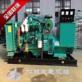 东莞发电机 柴油发电机组保养 东莞发电机组厂家
