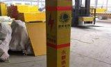 高速標誌樁 繞行玻璃鋼警告牌 光纜標誌樁規格