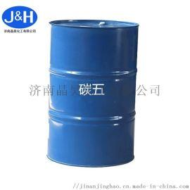 碳五c5国标**99.9%含量调油专用有机溶剂碳五