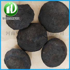 貴金屬化工專用 多效微電解鐵碳填料 氧化催化填料