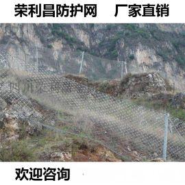 重庆喷浆防护网、攀枝花边坡防护网、峨眉山钢丝绳网