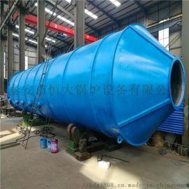厂家直销钢制水膜脱 除尘器 锅炉除尘器
