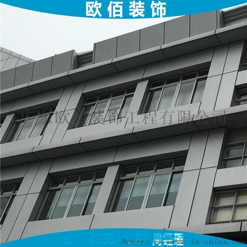 2.0厚酒店裙楼外墙装饰铝单板 进口氟碳漆喷涂外墙铝单板