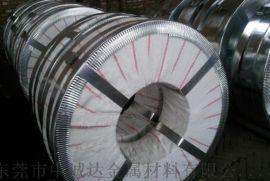 宝钢DC53D+Z热镀锌卷板、DC53D+Z镀锌层