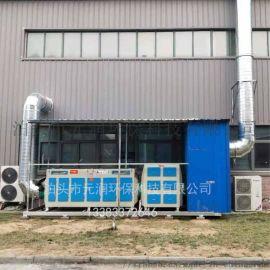 烤漆房废气处理设备 活性炭净化器 除烟除异味设备