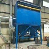 水泥厂除尘器A山西64袋脉冲布袋除尘器粉尘净化率高