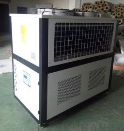 电镀冷水机,电镀专用冷水机