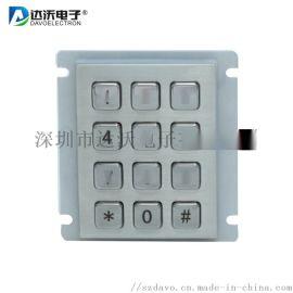 深圳达沃12键动态IP65级金属工业防水键盘