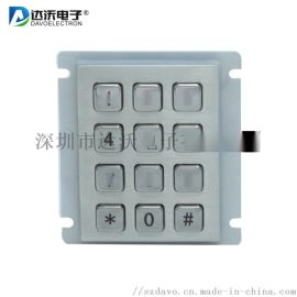 深圳達沃12鍵動態IP65級金屬工業防水鍵盤