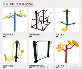 陝西榆林雙人漫步機尺寸參數俯臥撐架