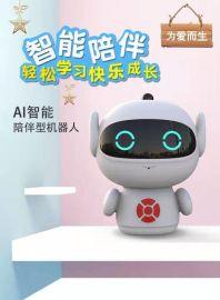 小哪吒儿童早教机器人对话玩具智力开发教育学习机